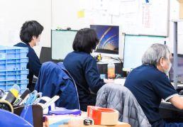 情報処理部のイメージ