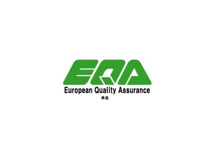 品質マネジメントシステム (ISO9001)のロゴ