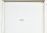 トランクルーム・セキュリティ金庫のイメージ